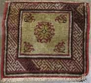 """Persian Hamadan mat, 18""""x 18"""""""