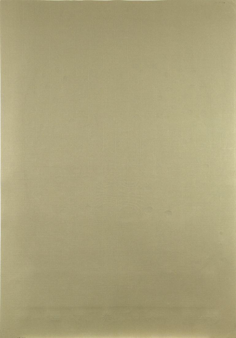 Print, Friedensreich Hundertwasser - 2