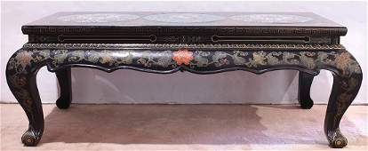 Chinese Low Table with Cloisonne Plaques