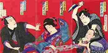 Japanese Woodblock PrintsToyohara Kunichika 19c