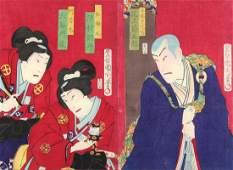 Japanese Woodblock Prints Toyohara Kunichika 19c