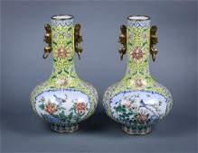 Chinese Canton Enamel Yellow Stick Neck Vases