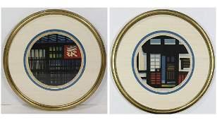 Japanese Modern Woodblock Prints Clifton Karhu