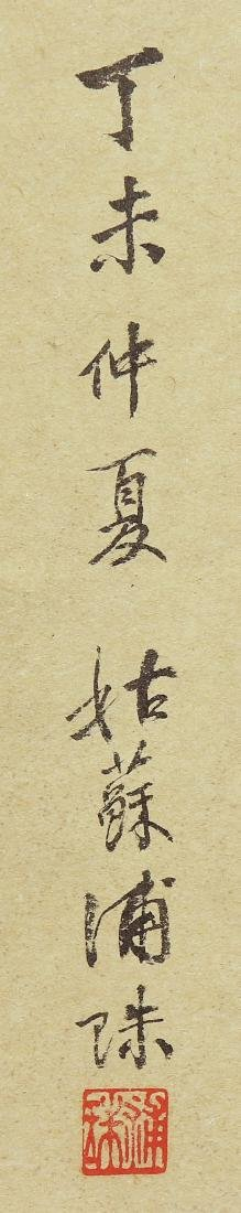 Chinese Scrolls, Puzhu, Birds-and-Flowers - 4