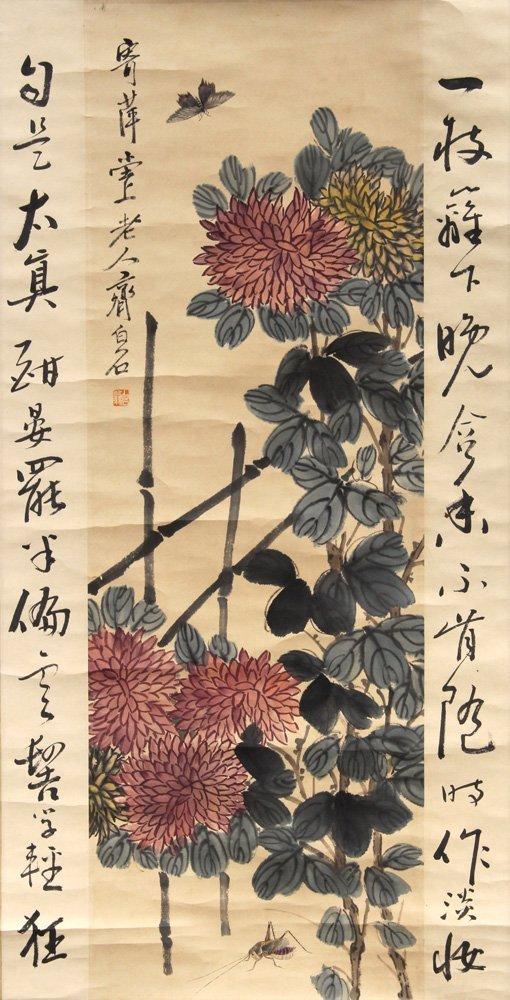 Chinese Scrolls, Manner of Qi Baishi, Chrysanthemums - 10