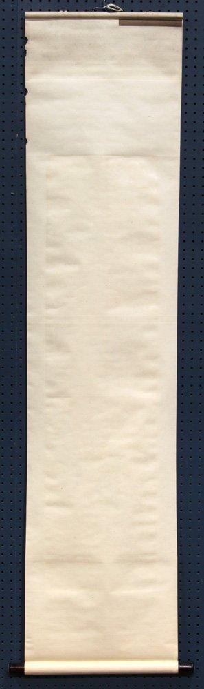 Chinese Scrolls, Manner of Qi Baishi, Chrysanthemums - 3