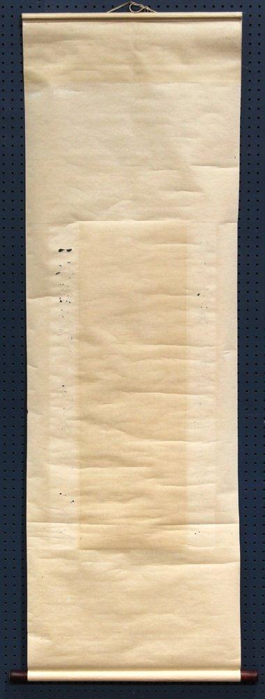 Chinese Scrolls, Manner of Qi Baishi, Chrysanthemums - 9