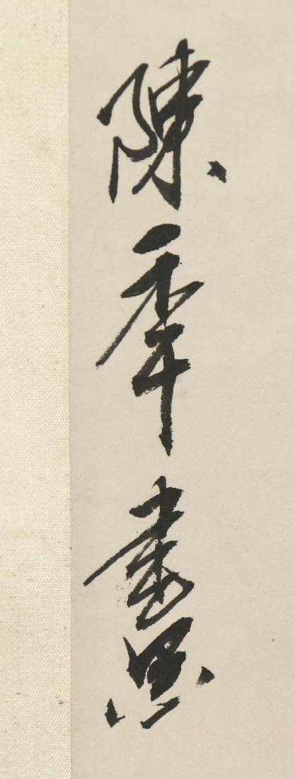 Chinese Scrolls, Flowers, Manner of Shi Lu - 9