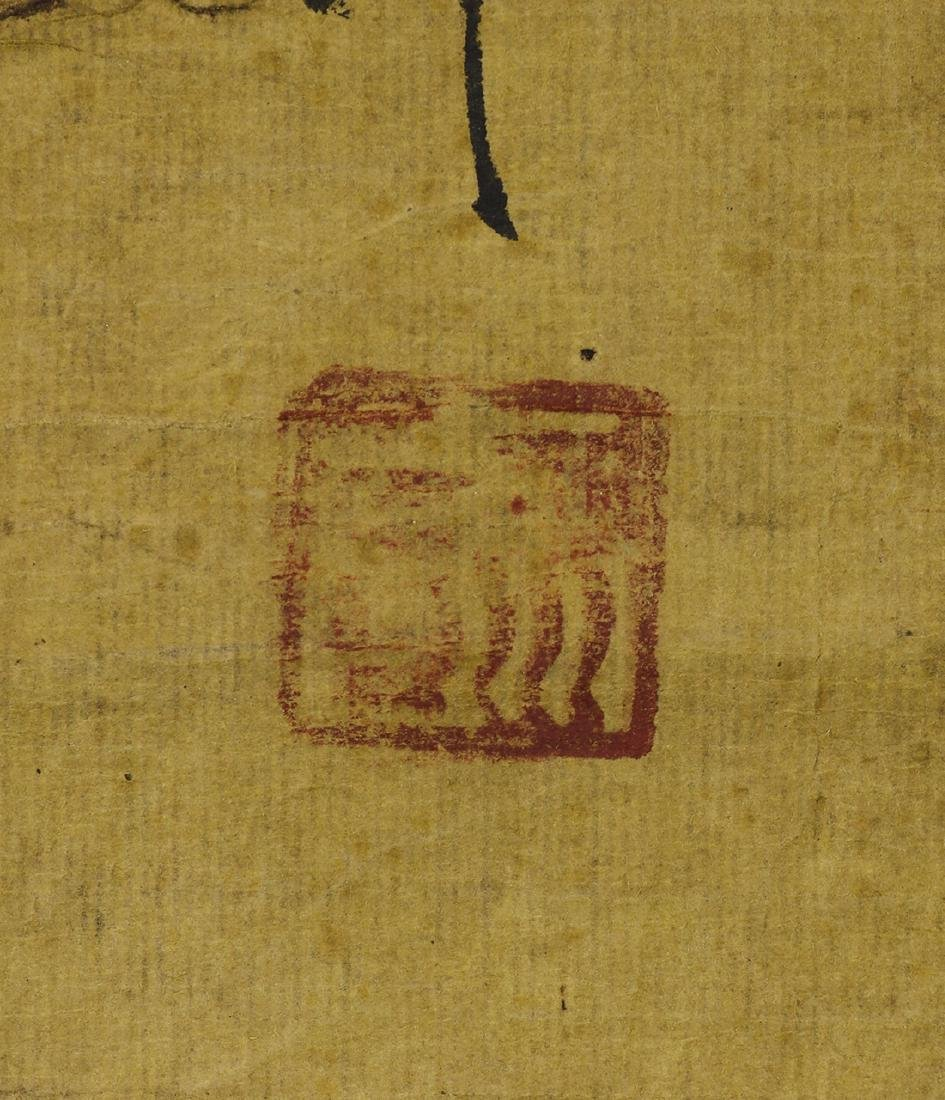 Chinese Scrolls, Flowers of the Four Seasons - 4