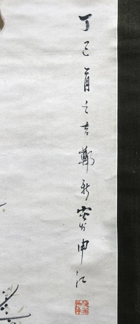 Chinese Scrolls, Flowers of the Four Seasons - 5