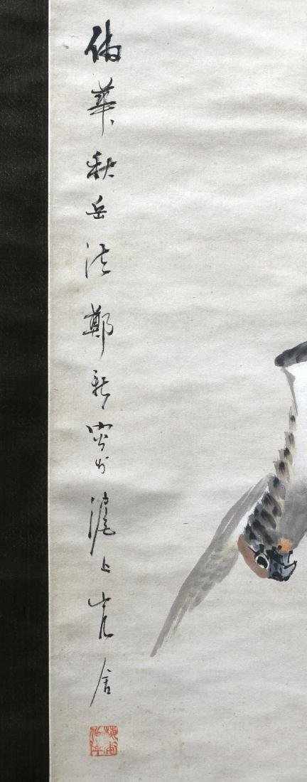 Chinese Scrolls, Flowers of the Four Seasons - 8