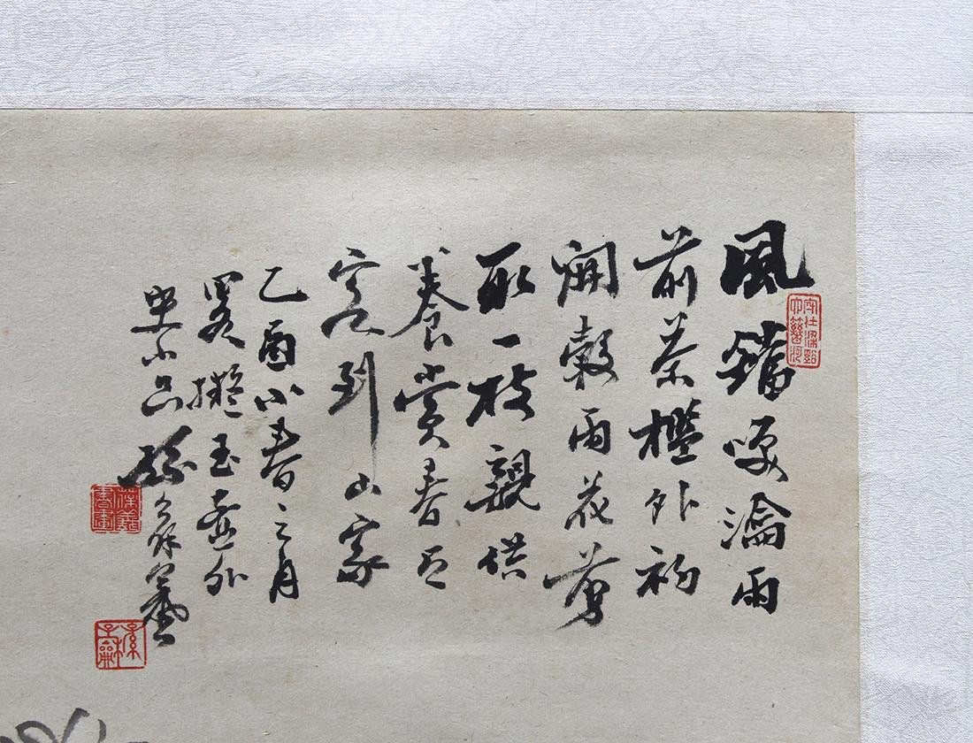 Chinese Scrolls, Flowers of the Four Seasons - 9