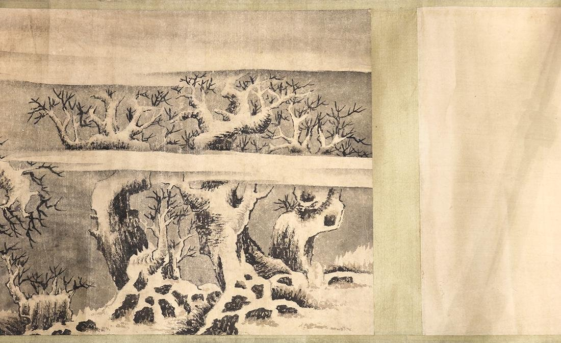 Chinese Handscroll, Manner of Chen Jiru, Landscape - 2