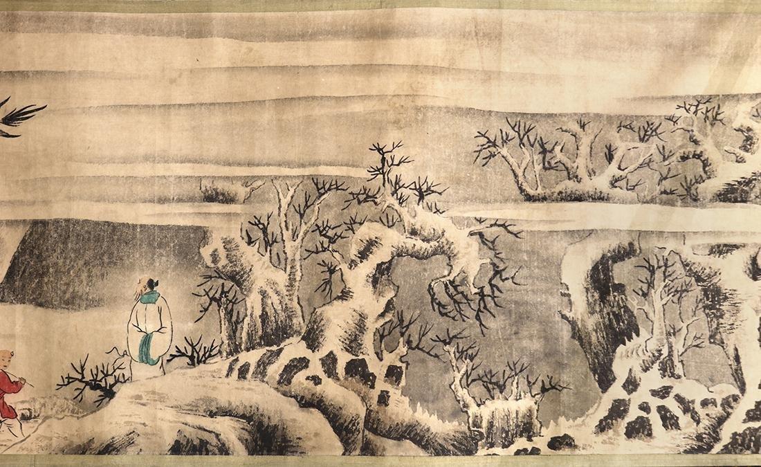 Chinese Handscroll, Manner of Chen Jiru, Landscape - 3