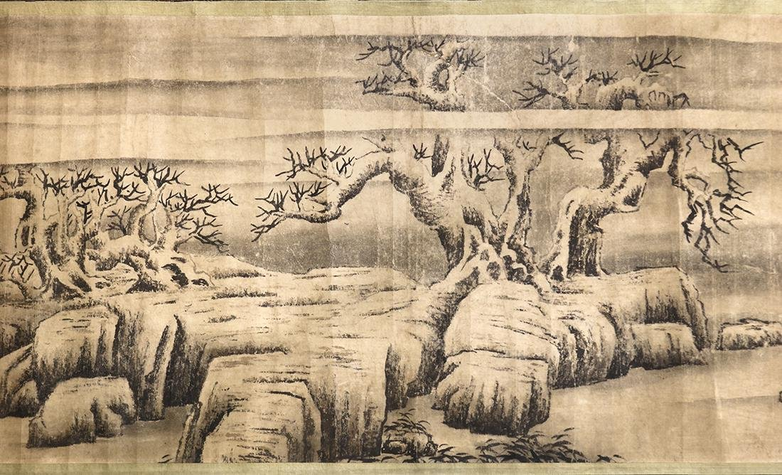 Chinese Handscroll, Manner of Chen Jiru, Landscape - 5