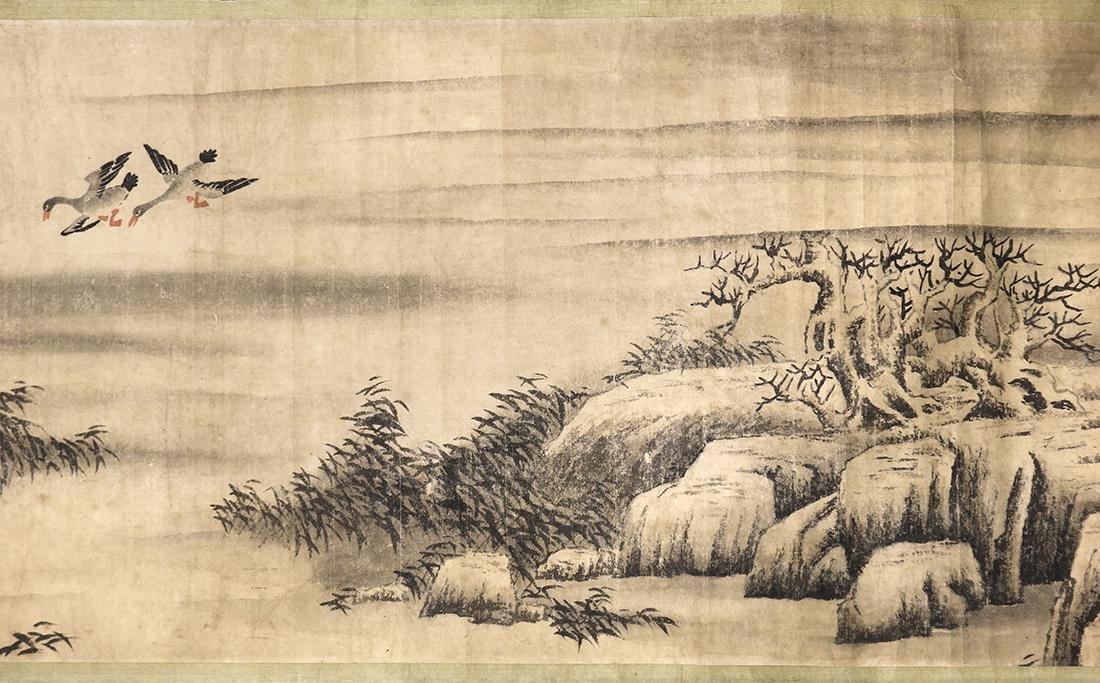 Chinese Handscroll, Manner of Chen Jiru, Landscape - 6