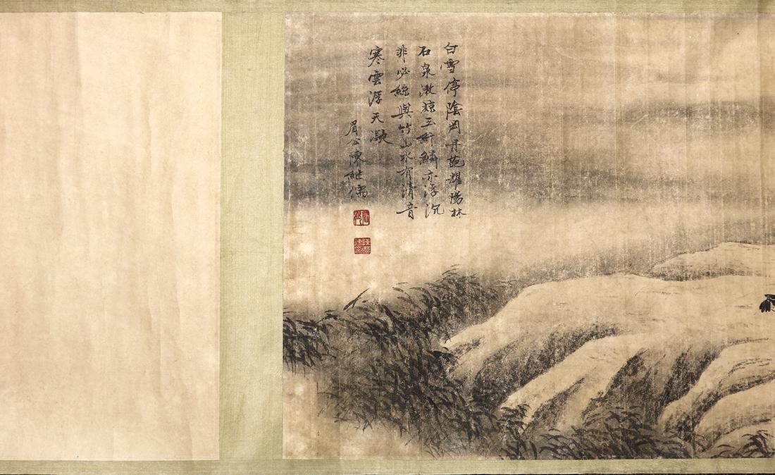 Chinese Handscroll, Manner of Chen Jiru, Landscape - 8