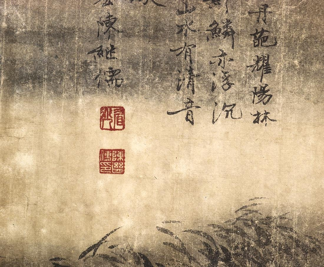 Chinese Handscroll, Manner of Chen Jiru, Landscape - 9