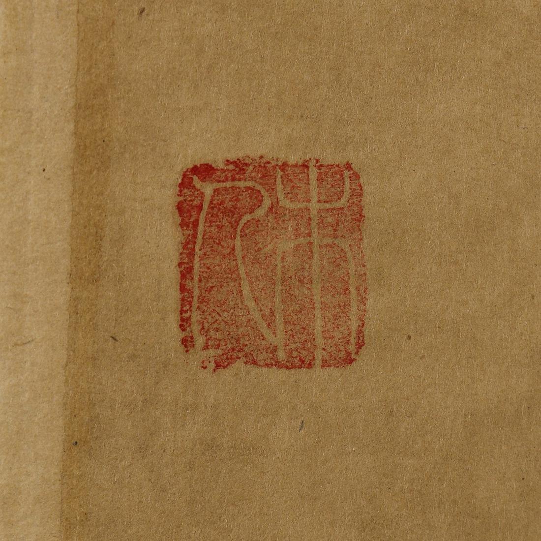 Chinese Calligraphy Scroll, Mu Ren - 6