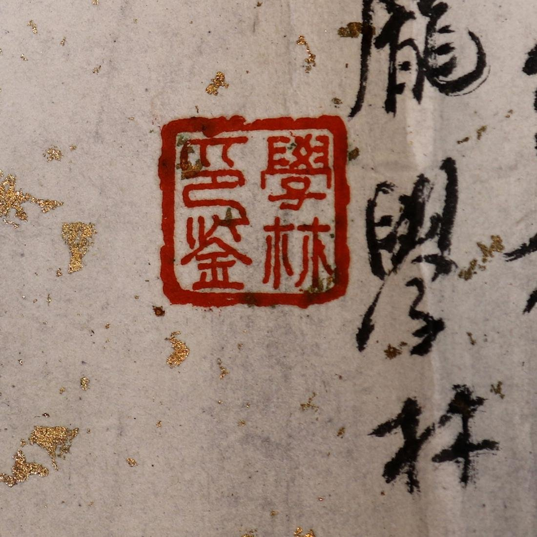 Chinese Scrolls, Manner of Shen Zhou, Pine Trees - 3