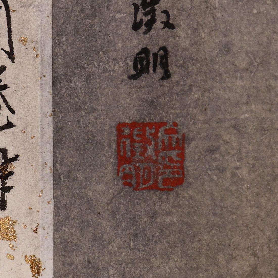 Chinese Scrolls, Manner of Shen Zhou, Pine Trees - 4