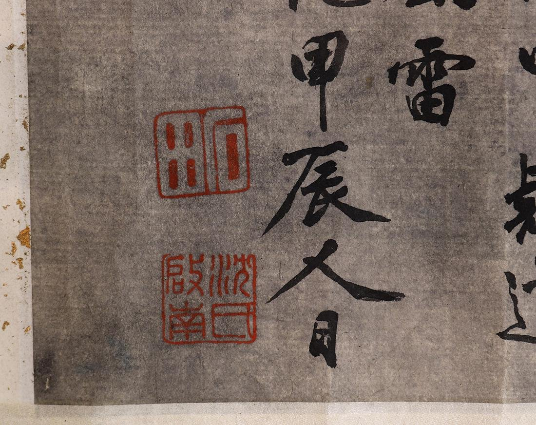Chinese Scrolls, Manner of Shen Zhou, Pine Trees - 8