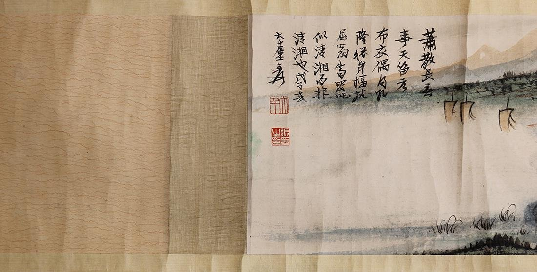 Chinese Scroll, Manner of Zhang Daqian, Landscape - 10