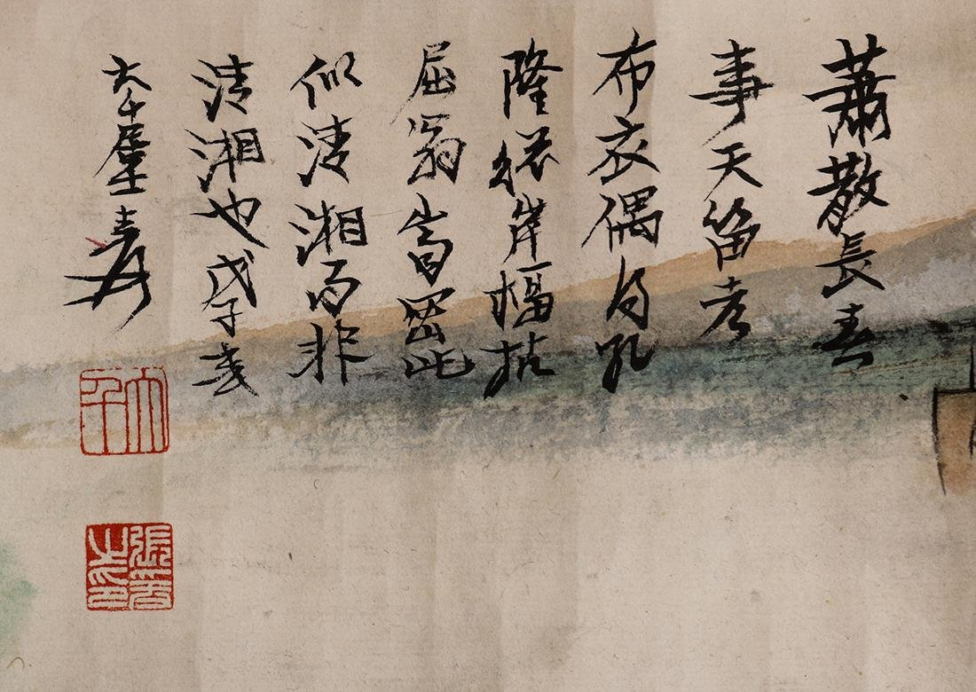 Chinese Scroll, Manner of Zhang Daqian, Landscape - 2