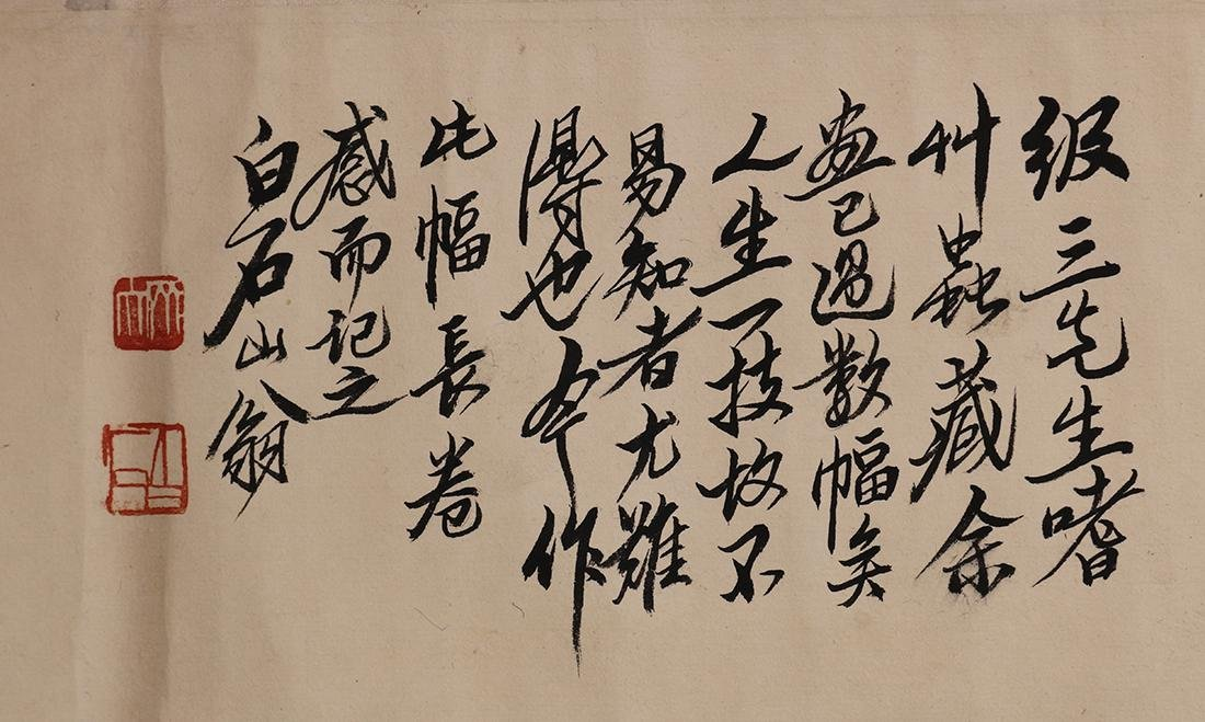 Chinese Handscroll, Manner of Qi Baishi, Insects - 7