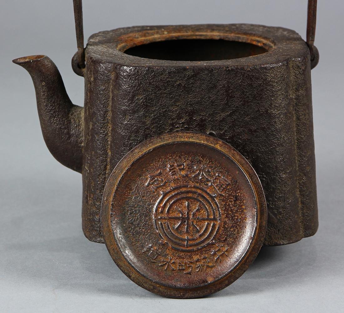 Japanese Iron Tetsubin Kettle, 19c - 5