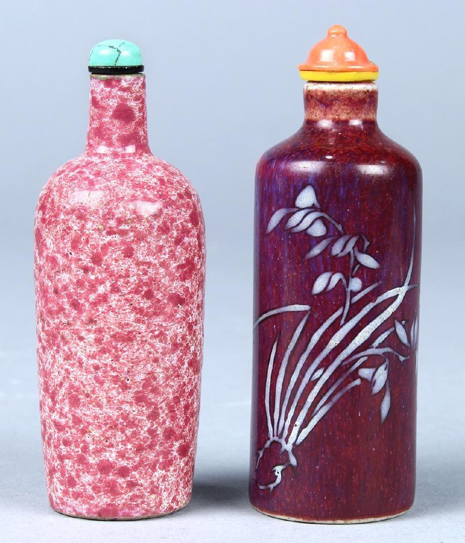 Chinese Porcelain Snuff Bottles, Flambe Glaze