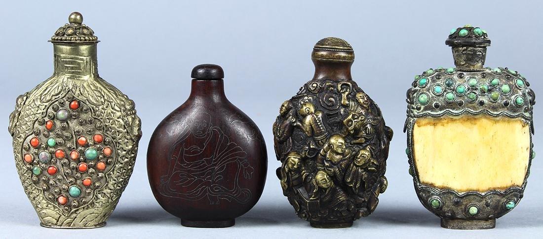 Chinese/Mongolian Metal Snuff Bottles