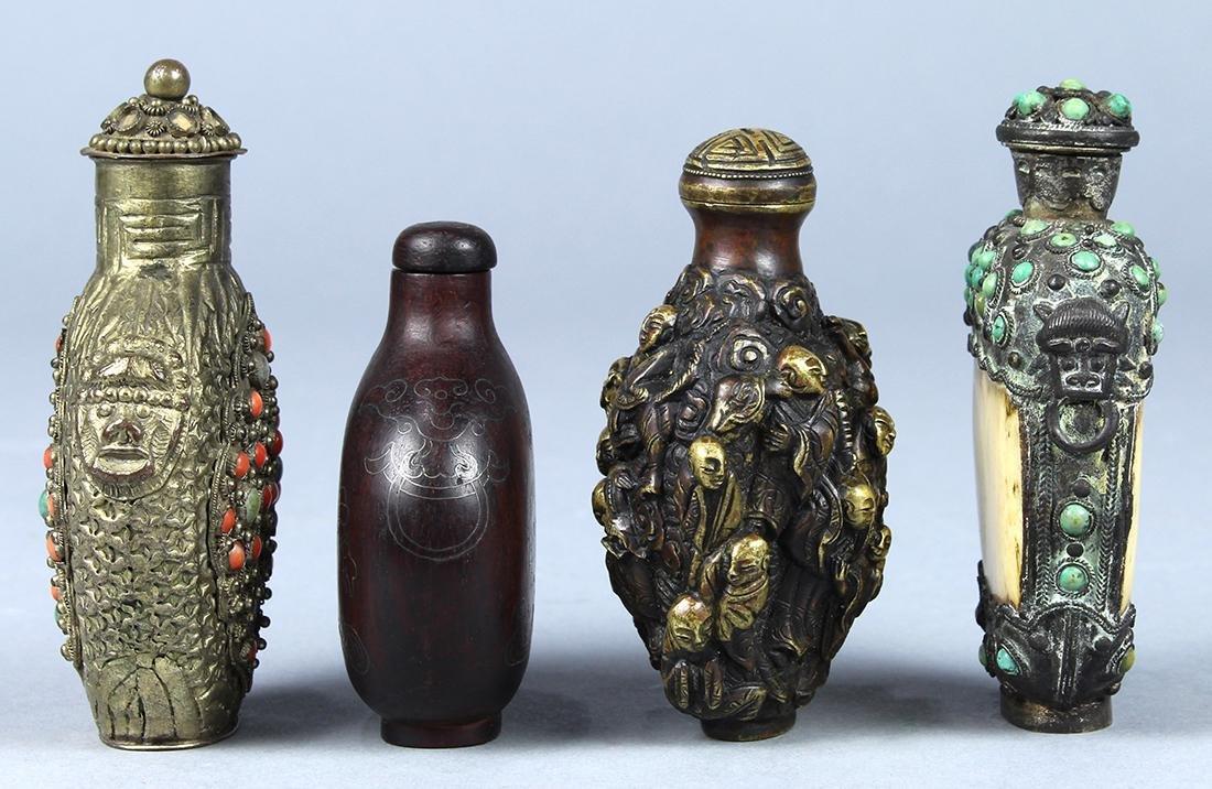 Chinese/Mongolian Metal Snuff Bottles - 2
