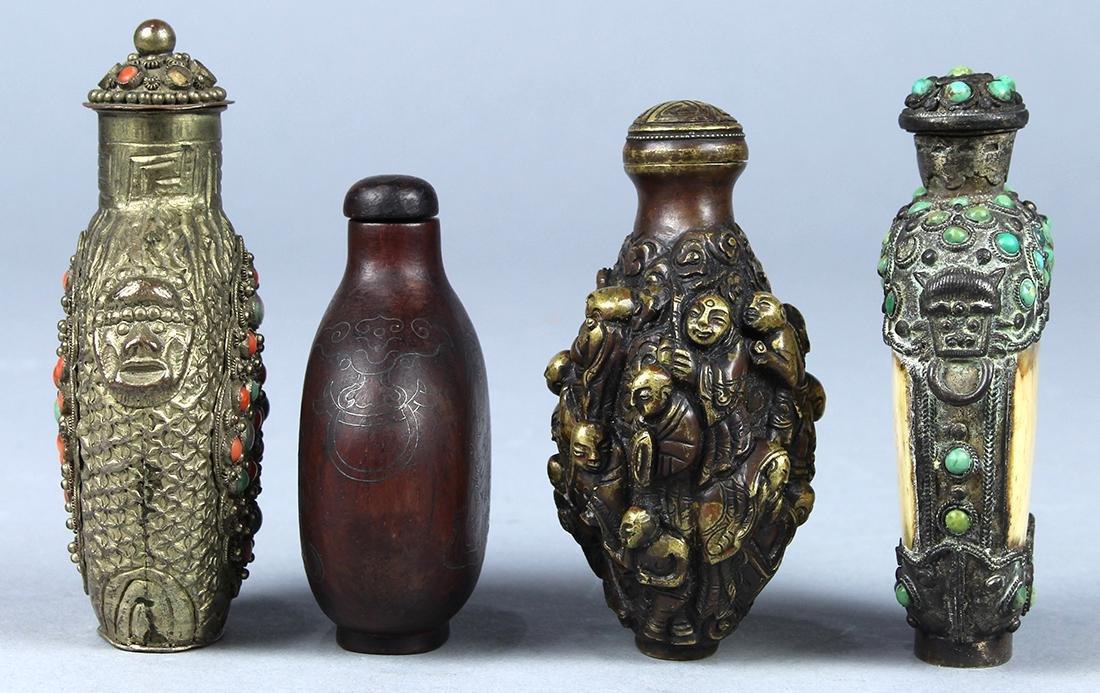 Chinese/Mongolian Metal Snuff Bottles - 3