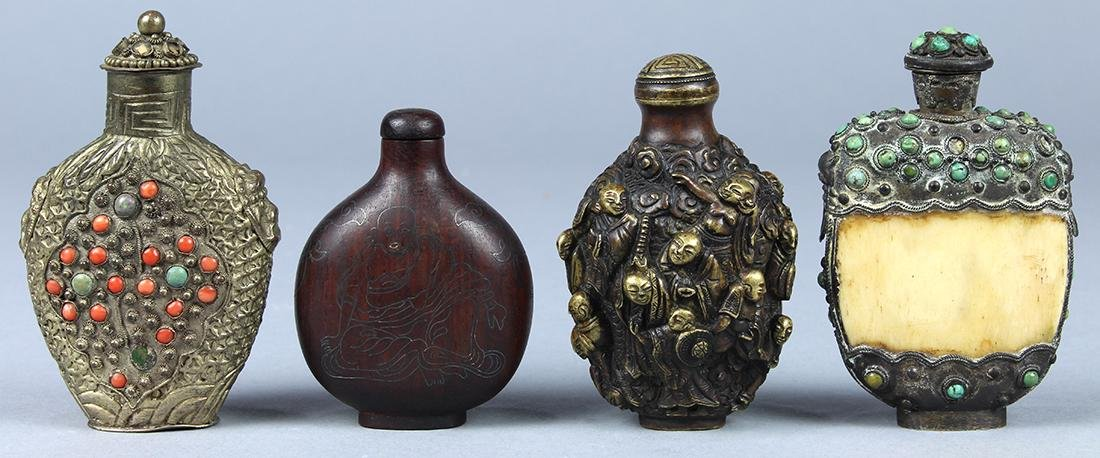 Chinese/Mongolian Metal Snuff Bottles - 4