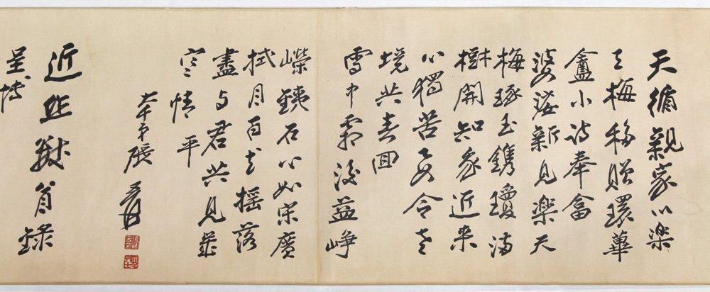 Chinese Handscroll, Manner of Zhang Daqian, Prunus - 2