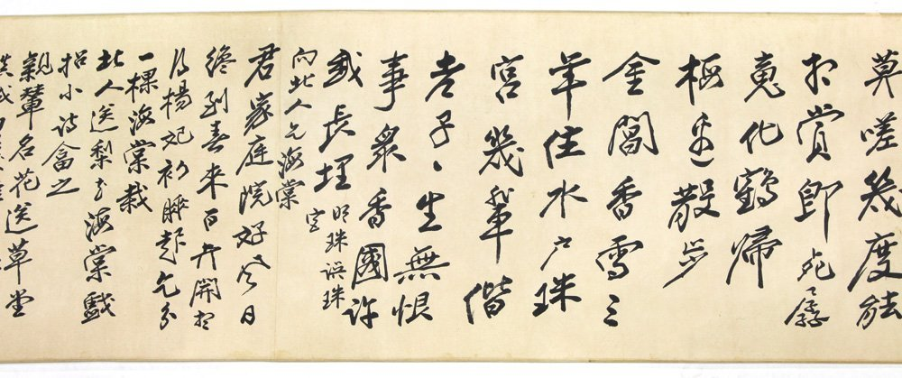 Chinese Handscroll, Manner of Zhang Daqian, Prunus - 4
