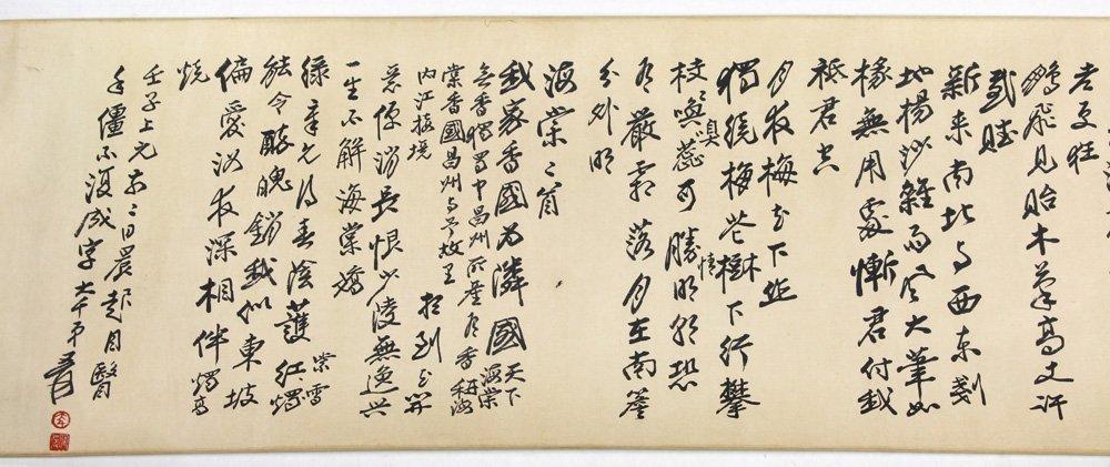 Chinese Handscroll, Manner of Zhang Daqian, Prunus - 5