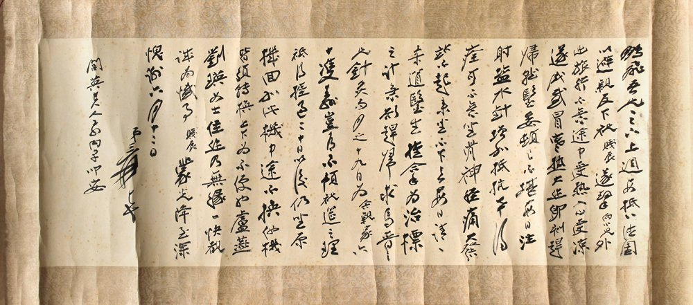 Chinese Calligraphy, Manner of Zhang Daqian