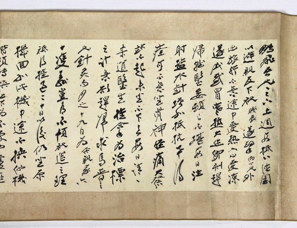 Chinese Calligraphy, Manner of Zhang Daqian - 2