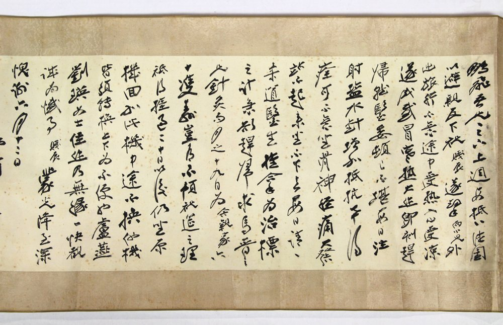 Chinese Calligraphy, Manner of Zhang Daqian - 4