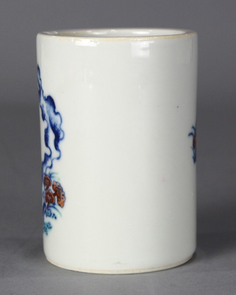 Chinese Porcelain Brush Pot - 2