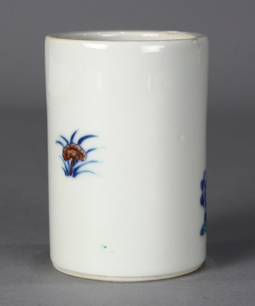 Chinese Porcelain Brush Pot - 3