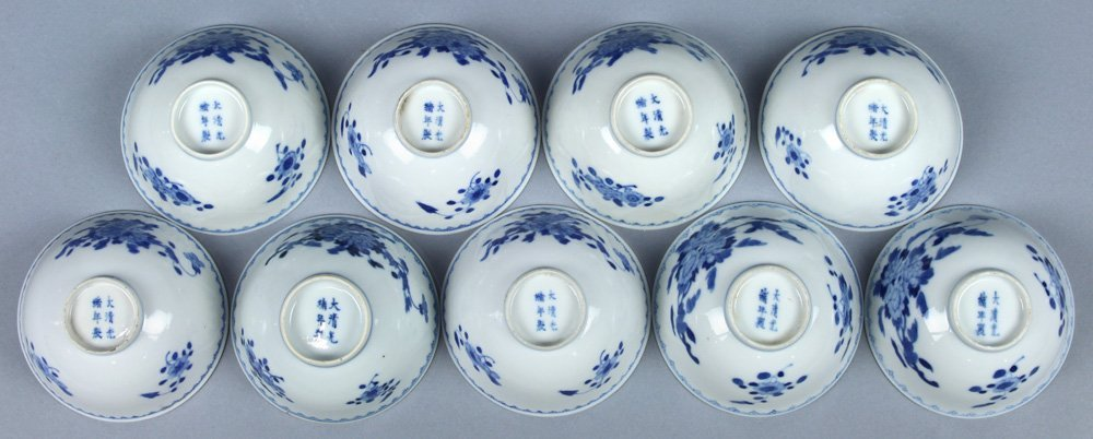 Chinese Blue-and-White Porcelain Cups, Flowers - 4