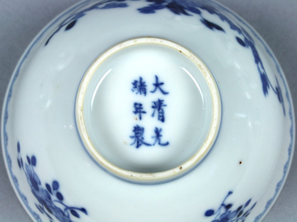 Chinese Blue-and-White Porcelain Cups, Flowers - 5
