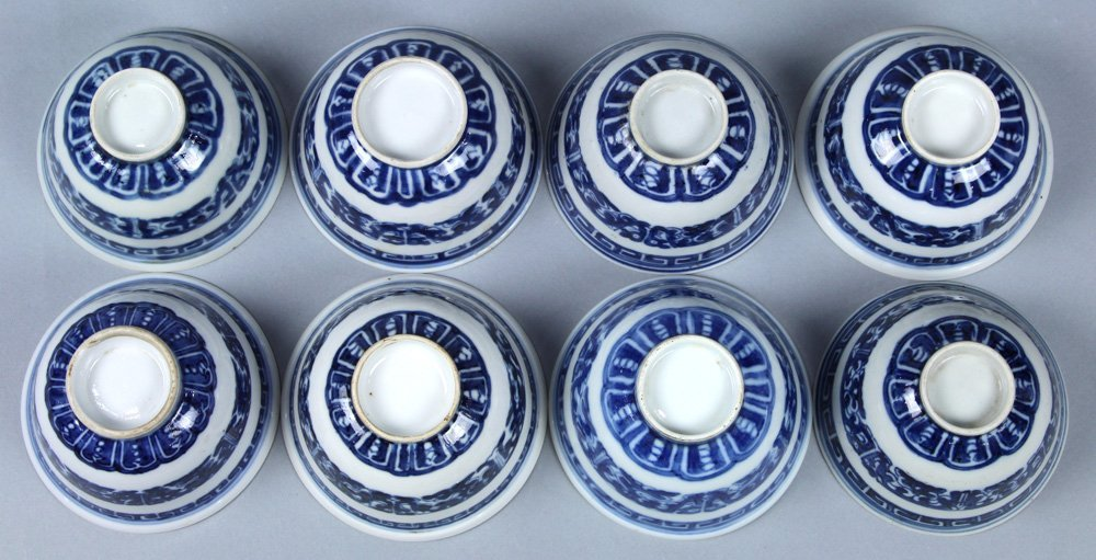 Chinese Blue-and-White Cups, Stylized Dragons - 5