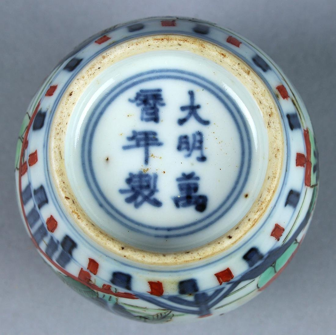 Chinese Blue and White Porcelain Teapots, Wucai Jarlet - 7