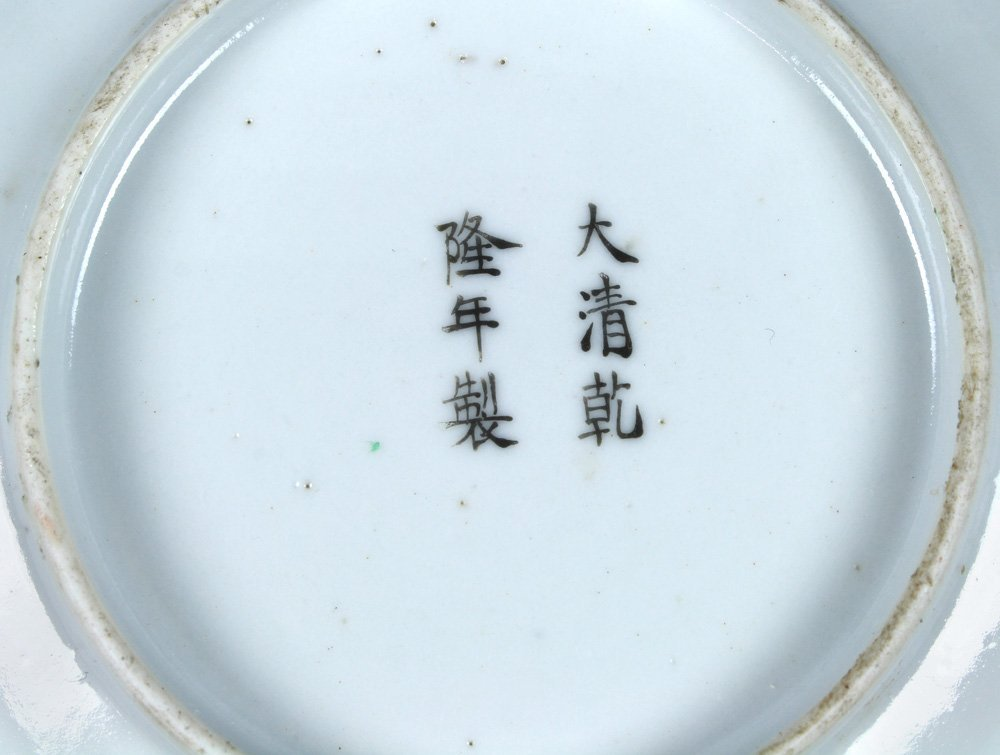 Chinese Porcelain Plates, Butterflies/Melons - 5