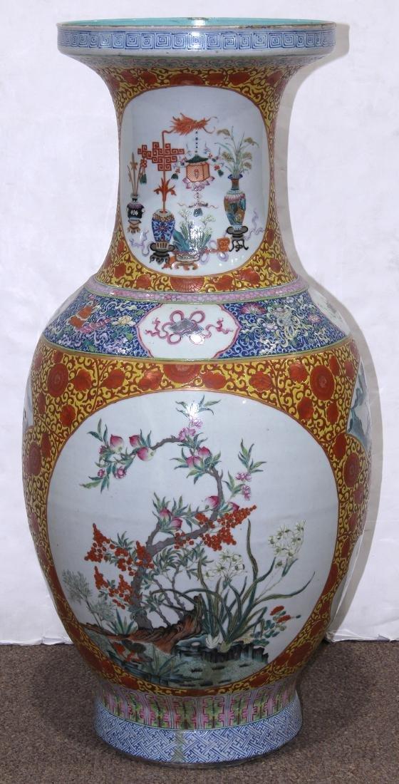 Chinese Large Enamel Yellow Porcelain Vase with
