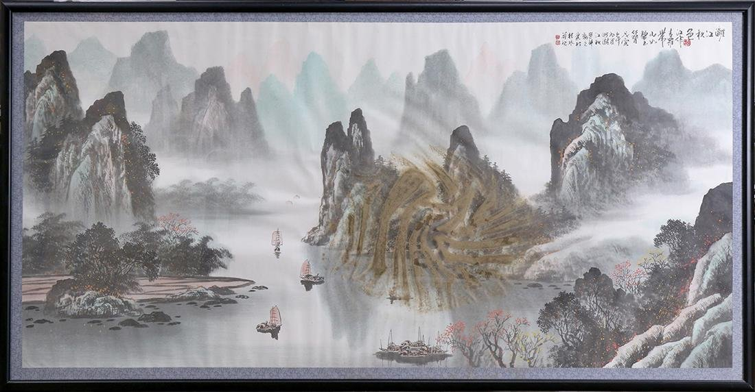 Chinese Large Framed Landscape Painting